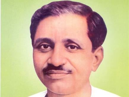 Image result for pd deen dayal upadhyay